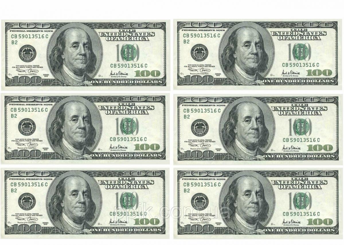 картинка денежная купюра доллар влиянием демонов орки